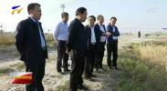 自治区党委第二生态环境保护督察组下沉平罗县-191023