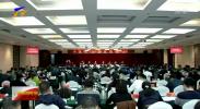 全区机关事务工作座谈会在银川召开-191030