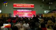 第七届北京中医药专家宁夏行活动在银川启动-191027