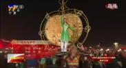 庆祝中华人民共和国成立70周年联欢活动在北京举行 回族花儿精彩亮相-191002