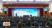 """银川""""互联网+不动产抵押登记""""业务上线-191018"""