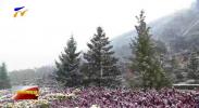 自治区农业农村厅和宁夏气象局提醒各地做好雨雪天气防范工作-191015