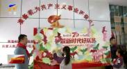宁夏:始终听党的话跟党走 让红领巾更加鲜艳-191014