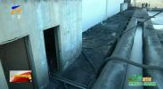 生态环保督察进行时| 平罗县西大滩涉煤企业污染严重-191031