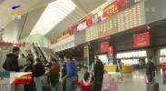 银川火车站国庆期间发送旅客12万人 总体运行有序平稳-191007