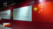 向祖国致敬—庆祝中华人民共和国成立70周年大型图片实物展开展-191006
