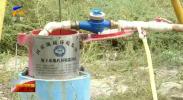 宁夏将构建国家地下水质监测分析指标库-191031