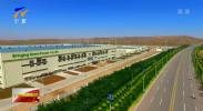 宁夏加入国家自然科学基金区域创新发展联合基金-191114