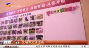 银川市开展文明养犬执法检查 对不文明养犬说不-191115