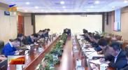 宁东基地传达学习党的十九届四中全会精神-191107