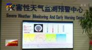 强冷空气影响我区 未来几天全区降温幅度超10度-191116