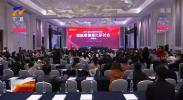 第六届中国院前急救领航者信息化研讨会在银川召开-191107