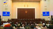 自治区十二届人大二次会议代表建议办理完毕 代表满意率为100%-191130