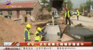 中宁:农村改厕工程稳步推进中-191104