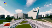(提质增效抓项目 联动推进高质量)重点项目建设进行时:宁夏美术馆 城市文化新地标-191102