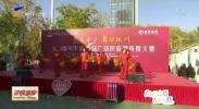 2019银川市第六届广场民族健身舞大赛启动-191102