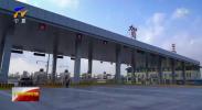 京藏高速公路改扩建工程银川过境段试通车-191102