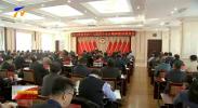 自治区政协召开习近平新时代中国特色社会主义思想学习研讨会-191130