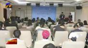 沪宁医疗卫生合作开启我区儿童近视防控新篇章-191127