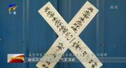 吴忠市开展大气污染综合治理攻坚交叉执法专项行动-191112