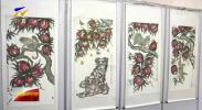 廖开式诞辰八十周年书画精品展银川开展-191127