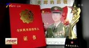 李俊平:退役不褪色 让宁夏枸杞红遍中国-191110