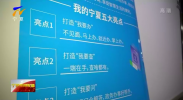 我的宁夏APP :一屏智享服务 一端走遍宁夏-191122