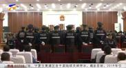 永宁县公开审理郑某等14人涉恶案-191129