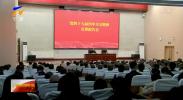 姜志刚宣讲党的十九届四中全会精神-191130