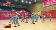银川市第六届广场健身舞大赛收官-191127