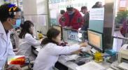 宁夏:工伤门诊住院逐步进入即时结算时代-191111