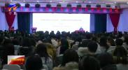 贺兰山论坛聚焦中国对外开放新战略-191120