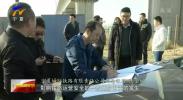 宁夏全力整治高铁沿线安全隐患 为高铁运行护航-191127