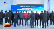 银川市总工会举办首届汽车营销职业技能竞赛-191126