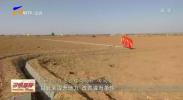 海原县:扎实开展农田水利建设 增强农业综合发展后劲-191116