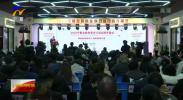 2019年宁夏全民终身学习活动周启动-191122