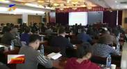 中盐宁夏商业集团有限公司传达学习党的十九届四中全会精神