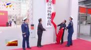 宁夏消防救援总队正式挂牌-191231