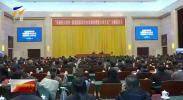 (全国第二个宪法宣传周)宁夏举办弘扬宪法精神 推进国家治理体系和治理能力现代化专题报告会-191204