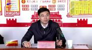 李金科在盐池县宣讲党的十九届四中全会精神 推动党的十九届四中全会精神在基层落地生效