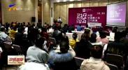 2020年中央音乐学院全国青少年艺术展演(宁夏站)启动-191228