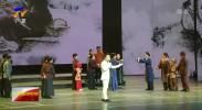 """""""寻梦中华""""大型原创音乐诗史朗诵晚会在银川举行-191215"""
