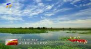 新使命 新作为 中卫:高质量发展 打造生态经济靓丽名片-191219
