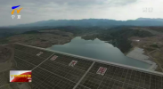 宁夏十年投资过百亿 解决全域饮水安全 守护和谐水生态-191227