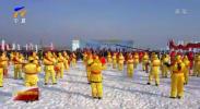 宁夏:大众赛事点燃冬季冰雪热情-191222