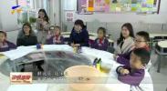 银川21小学创新建立班组群混龄学习 重构教学关系-191224