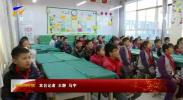 全区中小学幼儿园2020年1月11日开始放寒假-191210