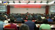 """宁夏各部门单位开展""""宪法进机关""""主题日活动-191203"""
