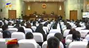 (全国第二个宪法宣传周)宁夏举行领导干部现场旁听庭审现场会-191204