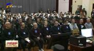 马兴国等18人涉黑案一审公开开庭-191219